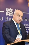 """The Belt and Road"" Forum, Xiamen"